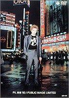 パブリック・イメージ・リミテッド(Public Image Limited)『PiL日本'83』