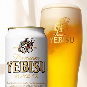 シルクヱビス ヱビス プレミアムビール 小麦ビール