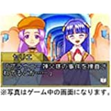 姫騎士物語 PrincessBlue