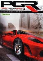 Price comparison product image PGR3 - 3- (Xbox)