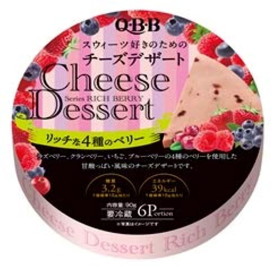 廃止する言い換えると出撃者MGナチュラルクリームチーズ 2kg