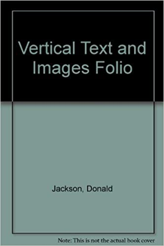 Vertical Text and Images Folio