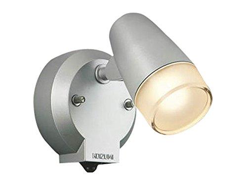 コイズミ照明 人感センサ付スポットライト マルチタイプ 散光 白熱球100W相当 シルバーメタリック塗装 AU40521L B00KVWKD86 16058