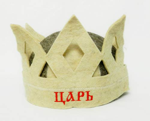 PetriStor Sauna Hat King Crown Wool Felt Banya 100% Natural Made in Ukraine