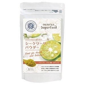 Citrus depressa powder 60gX20 bags (1 case) in health maintenance incorporate Okinawa Ukondo Okinawa Super Food nobiletin by Okinawa Ukon-do