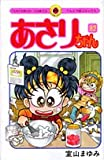 Asari Chan (# 82 volumes) (ladybug Comics) (2006) ISBN: 4091402895 [Japanese Import]