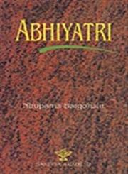 Abhiyatri: One Life Many Rivers ebook