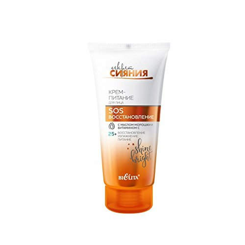 Best Cream For Dehydrated Skin On Face - 5