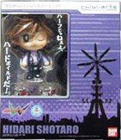 chibi-arts Kamen Rider W HidariShoTaro (Japan import / The package and the manual are written in Japanese) by Bandai