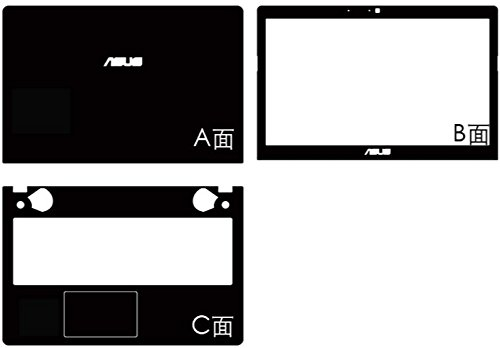 Waterproof Scratch Special Laptop Black Carbon Skin Cover for Asus N56 N56vz N56jn N56jr 15.6-inch