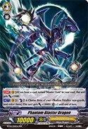 (Cardfight!! Vanguard TCG - Phantom Blaster Dragon (BT04/001EN) - Eclipse of Illusionary Shadows )