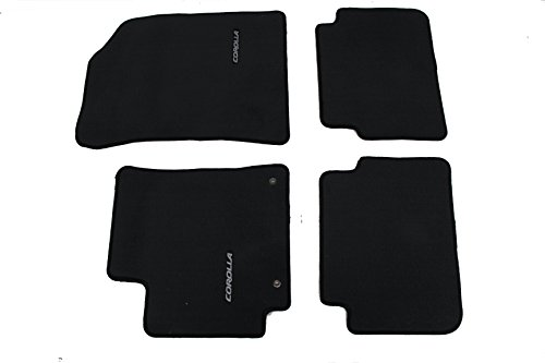 genuine toyota accessories pt206 02093 12 carpet floor mat for select corolla models buy. Black Bedroom Furniture Sets. Home Design Ideas
