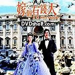 Marry A Rich Man DVD Format Cantonese / Mandarin Audio With English / Chinese Subtitles