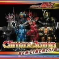 Climax Jump Den-Liner Form by Momotaros, Urataros, Kintaro [Music CD]