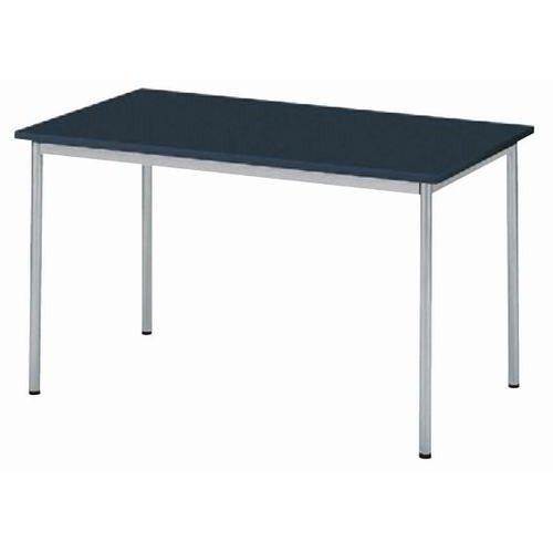 テーブル WT-1270 120NA [120 x 70 x H70cm] 木製品 (7-766-3) 料亭 旅館 和食器 飲食店 業務用 B01H2TTDEK