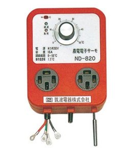 農電電子サーモ ND-820 B00CTJDB1U