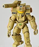 Tokusatsu Revoltech: Starship Troopers (Sand Yellow ver.) [WF Exclusive] by Kaiyodo