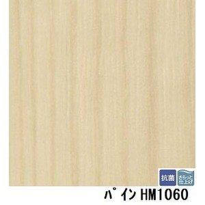 サンゲツ 住宅用クッションフロア パイン 板巾 約18.2cm 品番HM-1060 サイズ 182cm巾×3m B07PD8RMFL