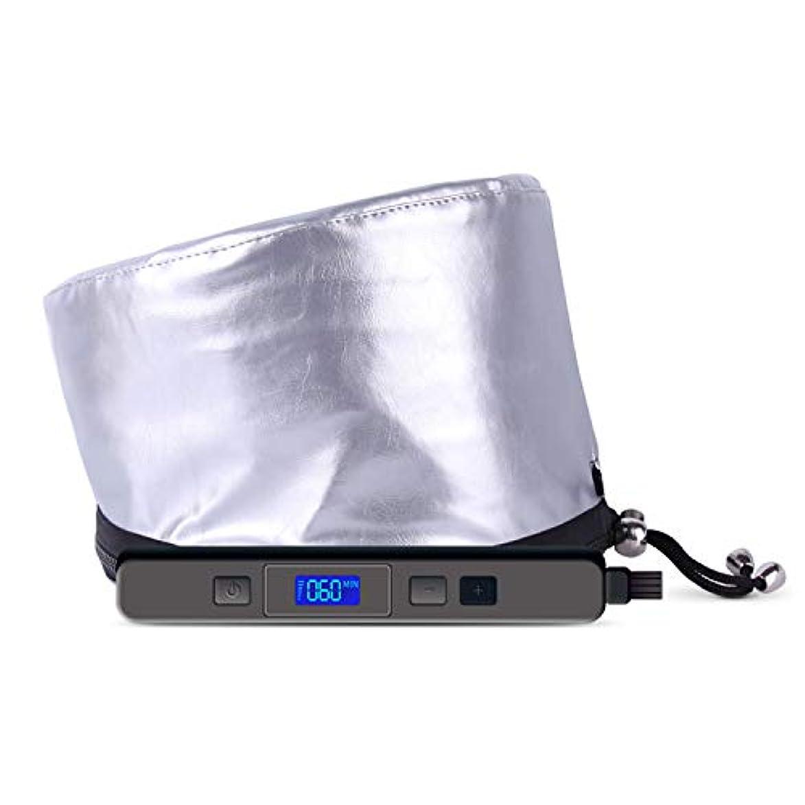 コック全く鉄ヒートキャップ LED温度表示可調節深い浸透の毛および頭皮裏外防水髪染め トリートメント加温キャップ女性たち110V