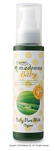 Organic Madonna Baby Pure Milk 100ml (milk lotion of organic 97% compounded) by Organic Madonna