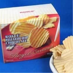 royce chocolate chips - 6