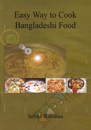 Easy Way To Cook Bangladeshi Food (Food Bangladeshi)