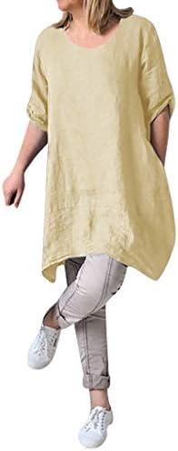 [해외]Uscharm 플러스 사이즈 드레스 여성용 여름 스타일 면 캐주얼 루즈 라운드 넥 여성용 반소매 드레스 / Uscharm Plus Size Dress Womens Summer Style Cotton Casual Loose Round Neck Ladies Short Sleeve Dress (Beige, L)