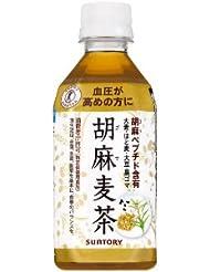 Suntory Sesame Barley Tea Food For Specified Health Use 350ml X 1 Case 24