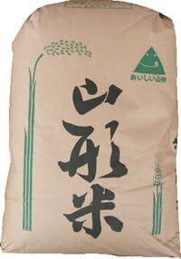 【玄米】山形県村山産 特A米 玄米 ひとめぼれ 1等 30kg (長期保存包装) 令和元年産