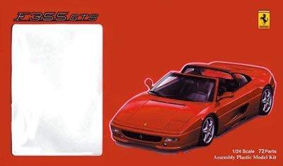 Fujimi 1/24 Scale Ferrari Daytona 355GTS