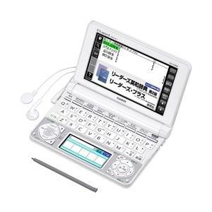 カシオ 電子辞書 エクスワード 高校生モデル 150コンテンツ XD-N4900WE ホワイト B00BXZMA36 ホワイト ホワイト