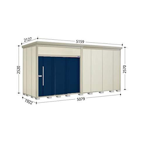 タクボ物置 JN/トールマン JN-SZ5019 多雪型 結露減少屋根 『屋外用中型大型物置』 ディープブルー B07MTZXM86