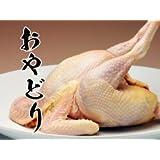 おやどりの丸どり(親鶏・親鳥) 1.3~1.5kg(中抜き)【丸どり】(culled whole chicken ) 処理方法:そのまま 冷蔵品