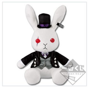 The most lottery Black Butler Book of Circus ~ the butler, meek ~ C Prize Peter Rabbit Sebastian Black ver.