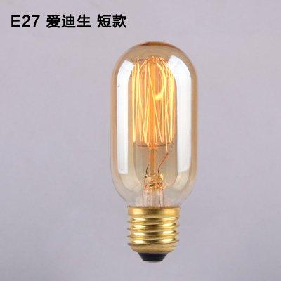 Vintage edison bombilla LED E27, G9, G4 3W4W5W7W25W4W luz blanca cálida luz blanca fuente de luz amarilla ,40,E27 Edison resumen, señor Wong: Amazon.es: ...