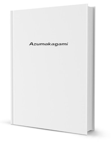 Azumakagami [FACSIMILE]