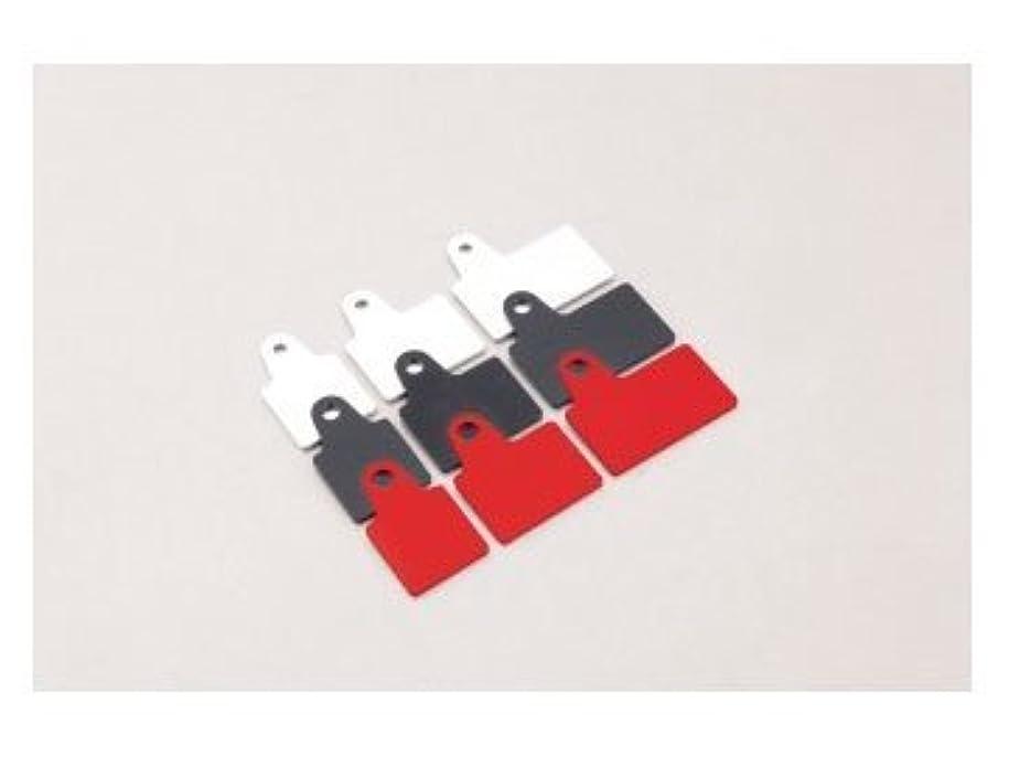代表するバンドウェイターキタコ(KITACO) ユニバーサルプレート(タイプC/M6) 汎用 ブラック 0900-529-02201