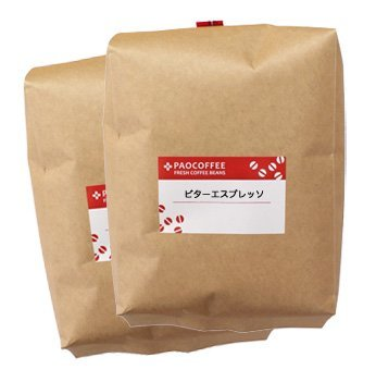 パオコーヒー ビターエスプレッソ1kg