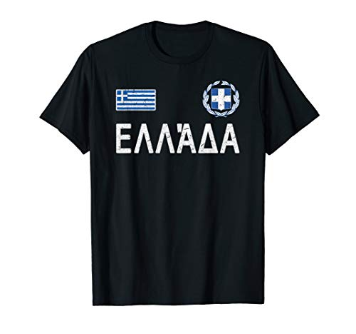 Greece T-shirt Greek Flag Hellas Souvenir Gift