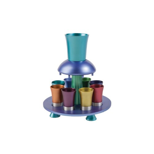 Colorful Yair Emanuel Aluminum Kiddush Fountain