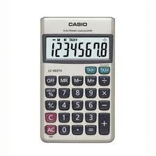 Casio LC-403TV Portable Type Calculator with 8-digit Extra Large Display Silver Metal ()