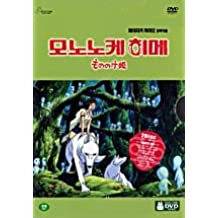 Princess Mononoke -Korean Import 2 DVD Set with Slip Case