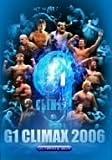G1 CLIMAX 2006 DVD-BOX