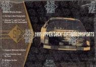 1995 Upper Deck SP Motorsports Racing Cards Unopened Hobby Box (Box Cards Hobby Racing)