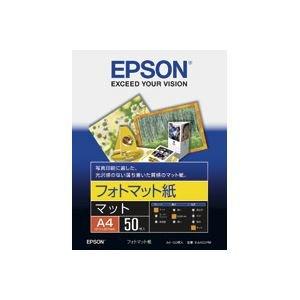 ( お徳用 40セット ) エプソン EPSON フォトマット紙 KA450PM A4 50枚 B01M8K8YQN
