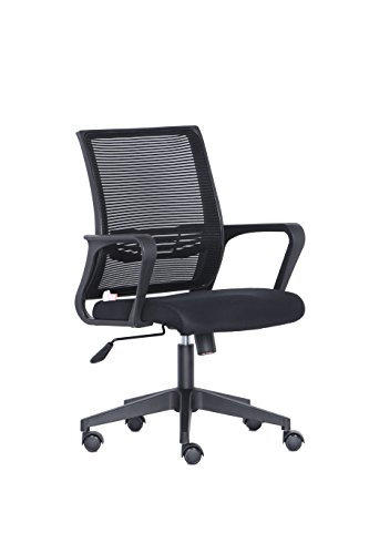 (Peach PO201Home Office Swivel Chair/Black |115kg Maximum Load/59x 58x 91cm/with Arm Rests |ergonomisch | Cosy | Adjustable)
