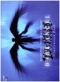 Dark Angel. Illustration Book. Ediz. italiana, francese e tedesca
