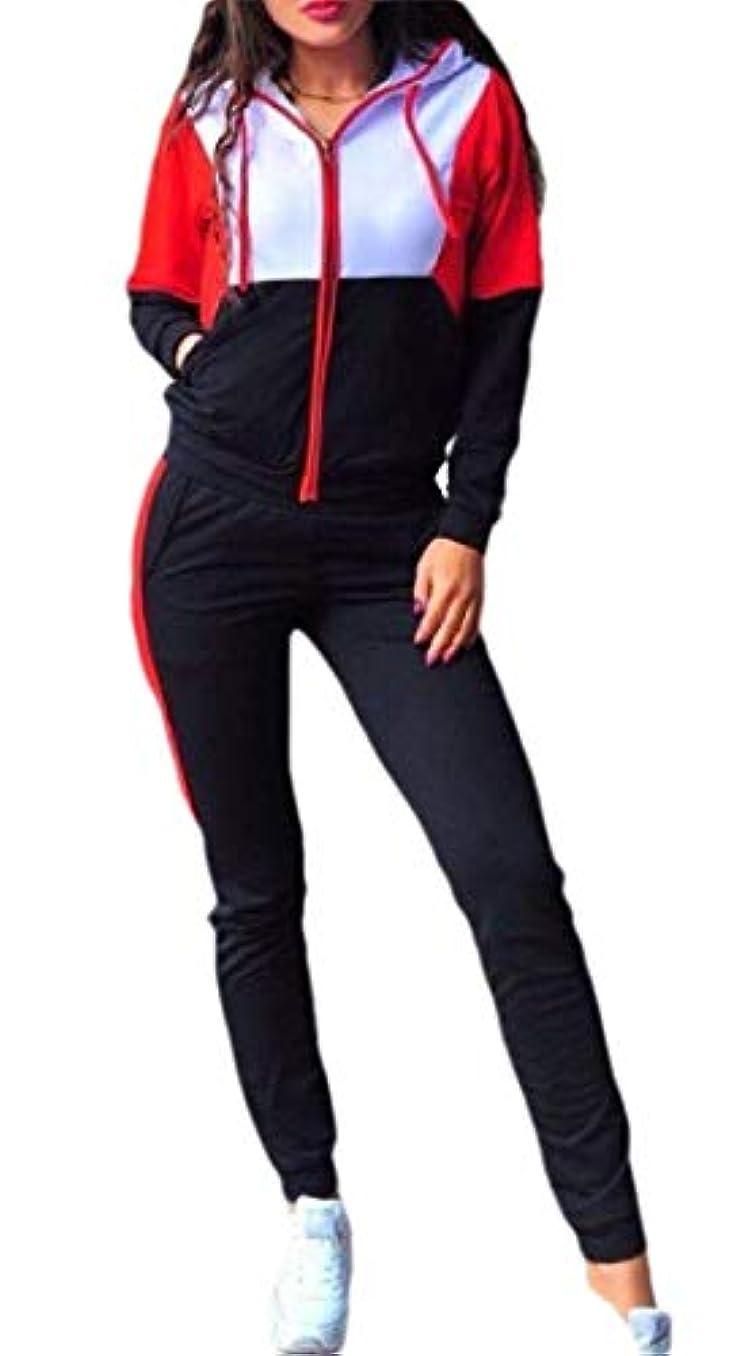 ブランド名適度な逆説Keaac Women Color Block 2 Piece Outfits Long Sleeve Zip up Jacket and Pants Tracksuit