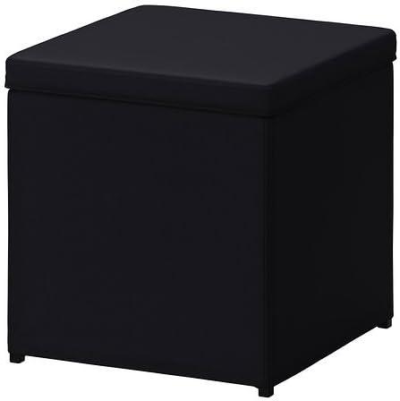IKEA Black Storage Ottoman Footstool Bosnas Cube Square