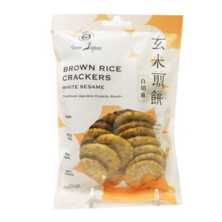 12 Pack Japanese Brown Rice Crackers - White Sesame - Wheat free, whole grain, macrobiotic and vegan (Nabisco Rice Crackers compare prices)